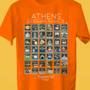 ATHENS Traveller's T-shirt