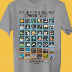 SAN PETESBURG Traveller's T-shirt