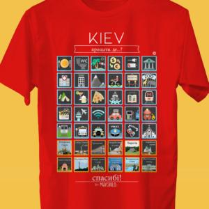 KIEV Traveller's T-shirt