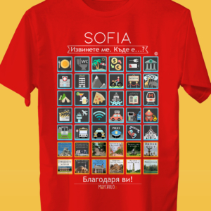 SOFIA Traveller's T-shirt